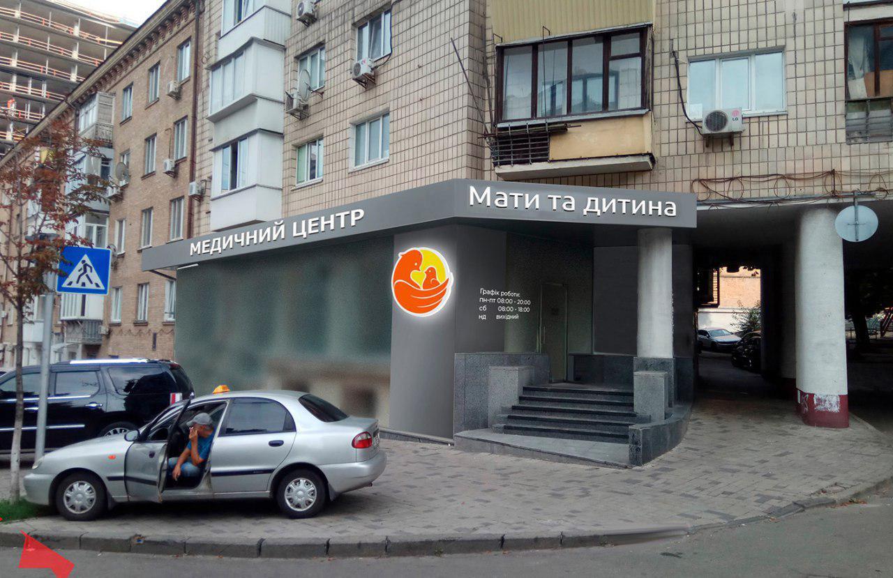 """Мати та дитина"" на Печерську"