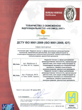ISO 9001:2008 (LF, RB)