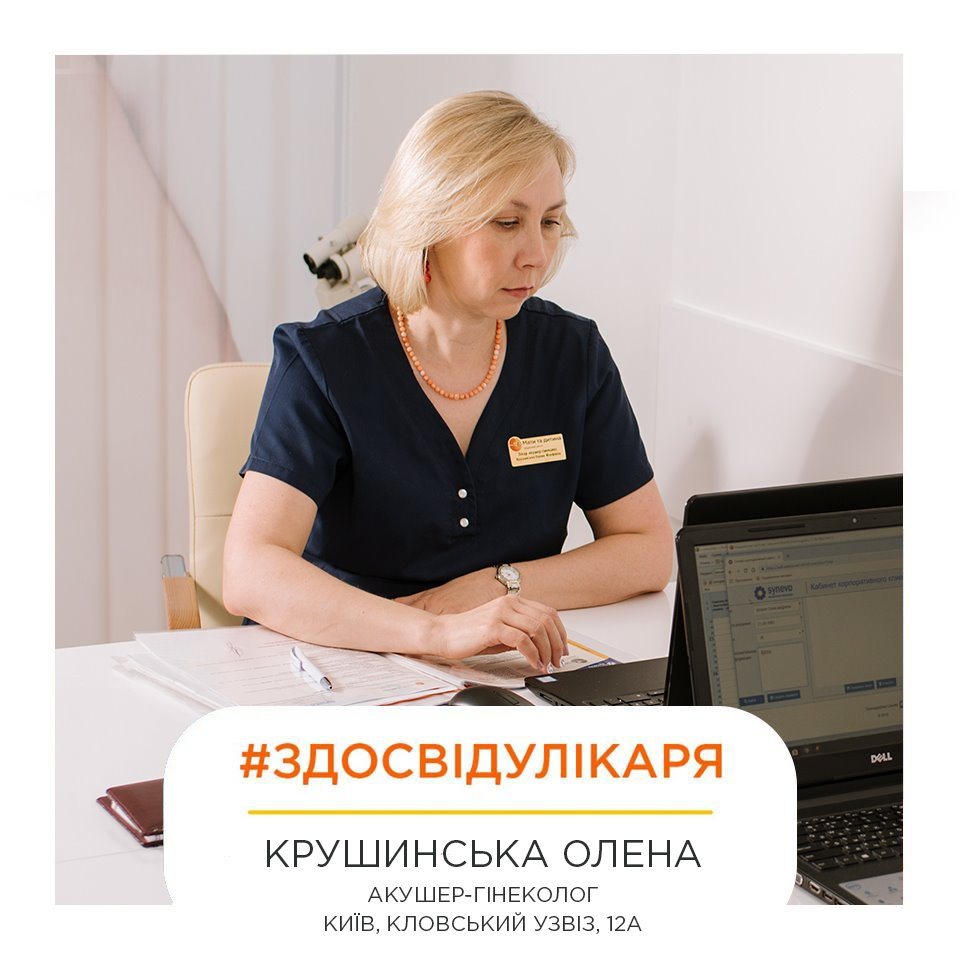 #изопытаврача Елены Крушинской:
